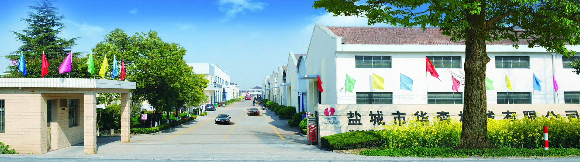 Yancheng City Huasen Machinery Co., Ltd.