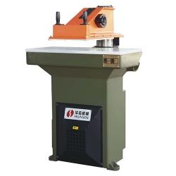 swing arm cutting press