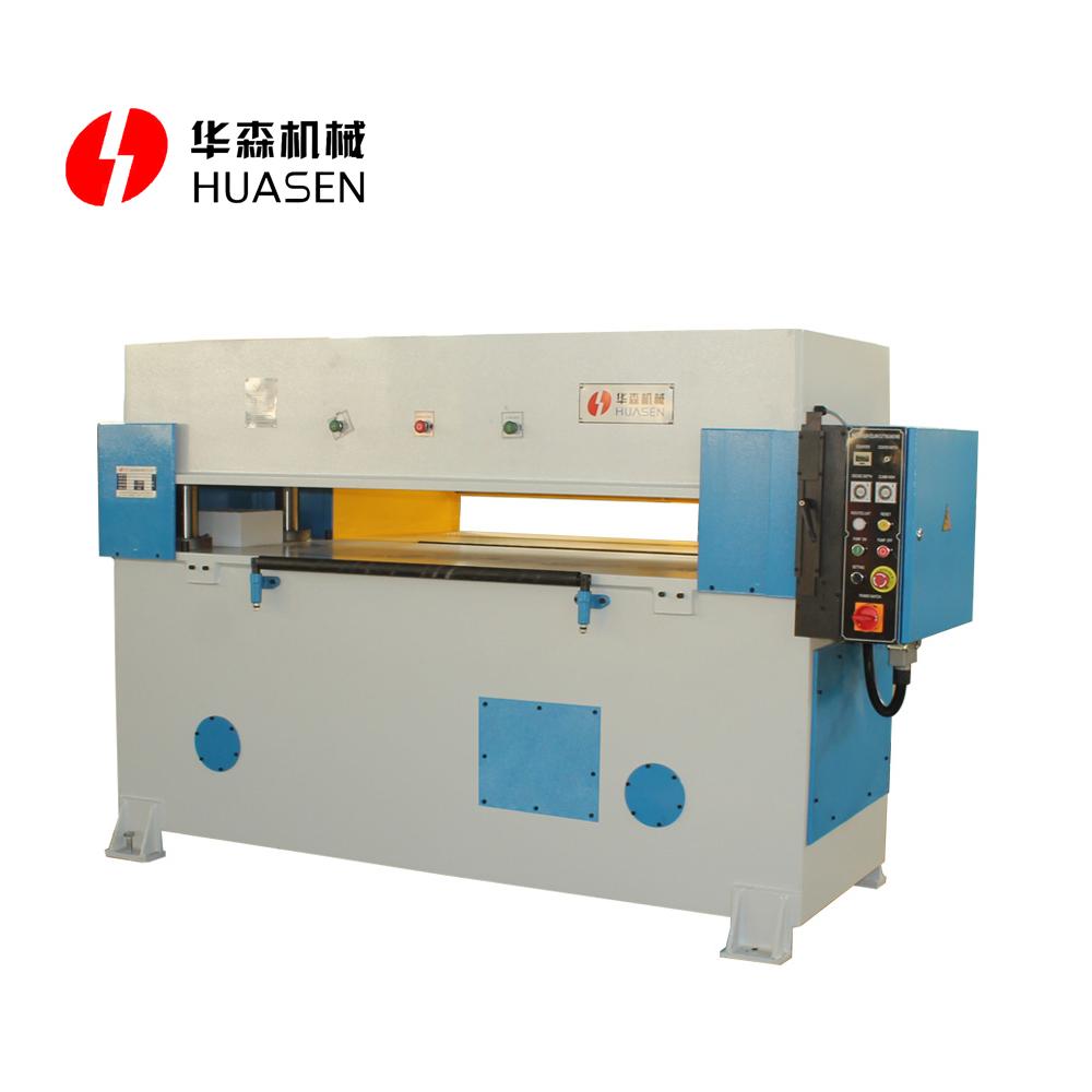 Mask cutting machine