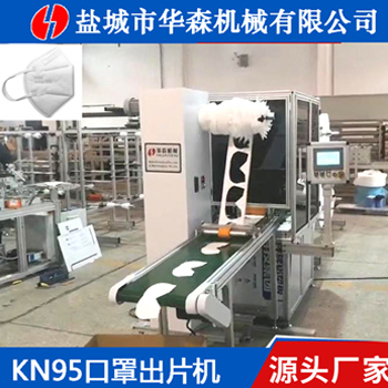 KN95 built-in nose bridge face mask machine