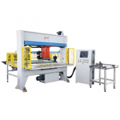 Automatic typesetting roll materials moving head punching machine