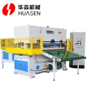 Thinsulate Machines Seal and Cut